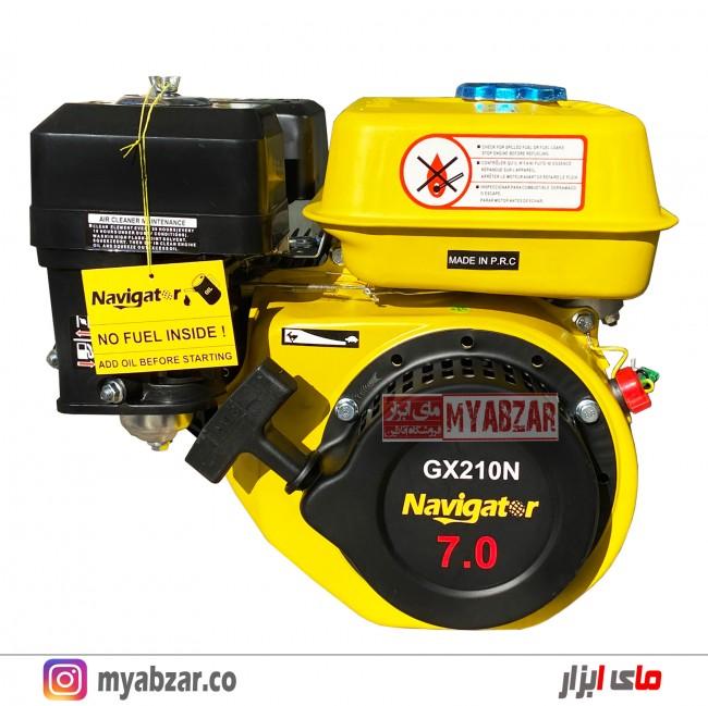 موتور تک بنزینی نویگیتور 7 اسب مدل Navigator GX210N