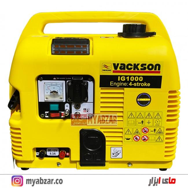 موتور برق کیفی واکسون مدل VACKSON IG1000