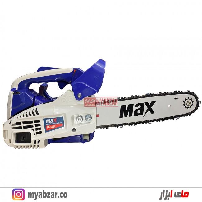 اره زنجیری موتوری مکس مدل MAX BG-CS25