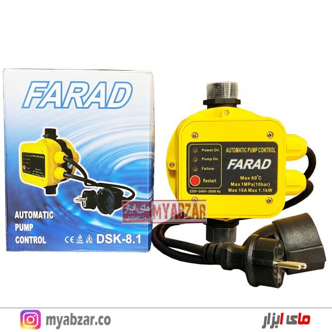 کلید اتوماتیک پمپ آب فاراد مدل FARAD DSK-8.1