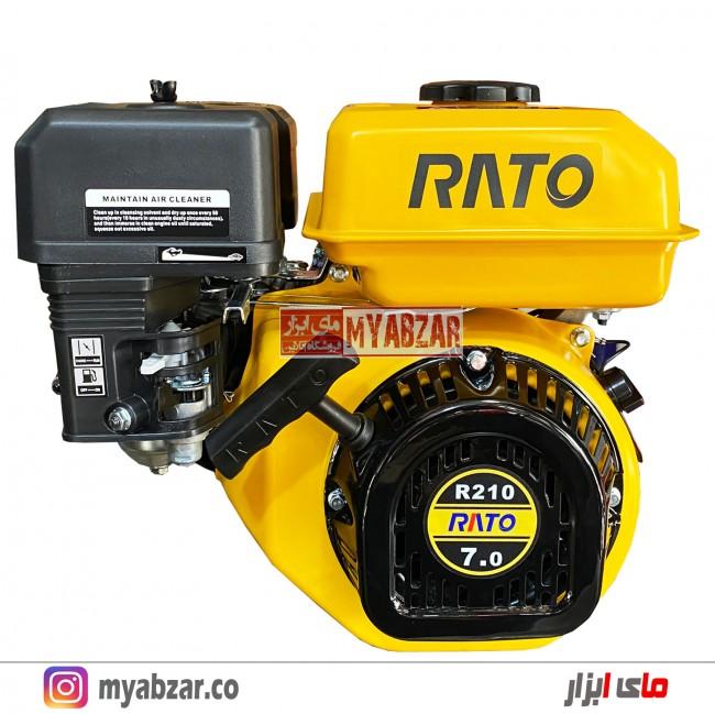موتور تک بنزینی راتو 7 اسب مدل RATO R210