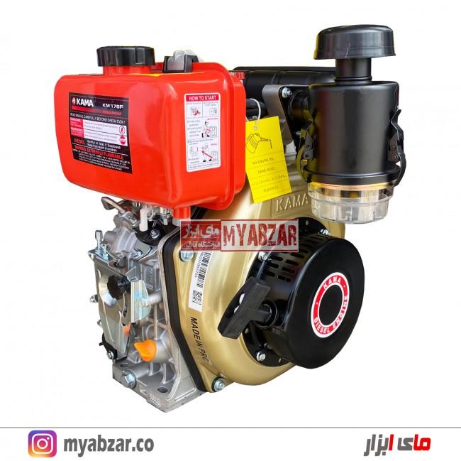 موتور تک دیزلی کاما مدل KAMA KM170F