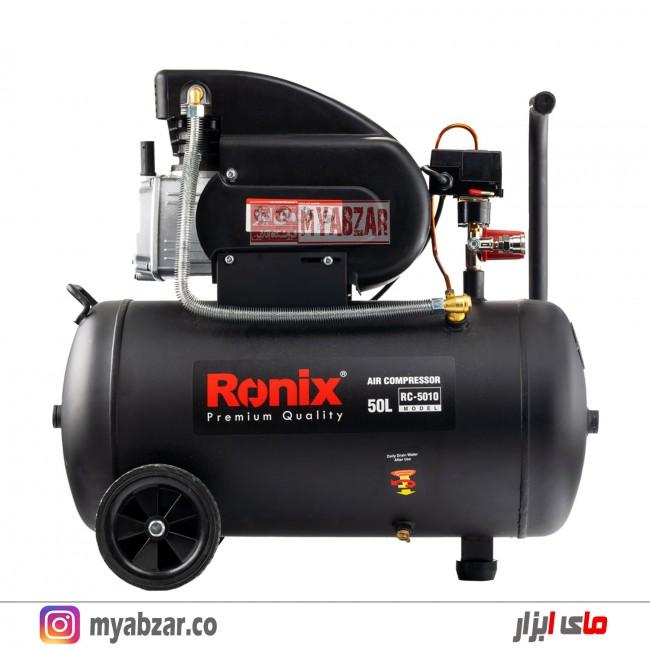 کمپرسور هوا 50 لیتری رونیکس مدل Ronix RC-5010