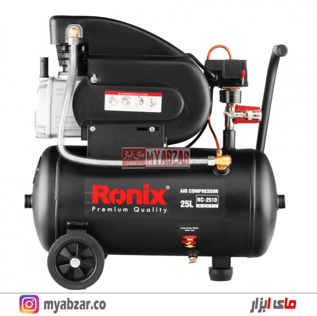 کمپرسور هوا 25 لیتری رونیکس مدل Ronix RC-2510