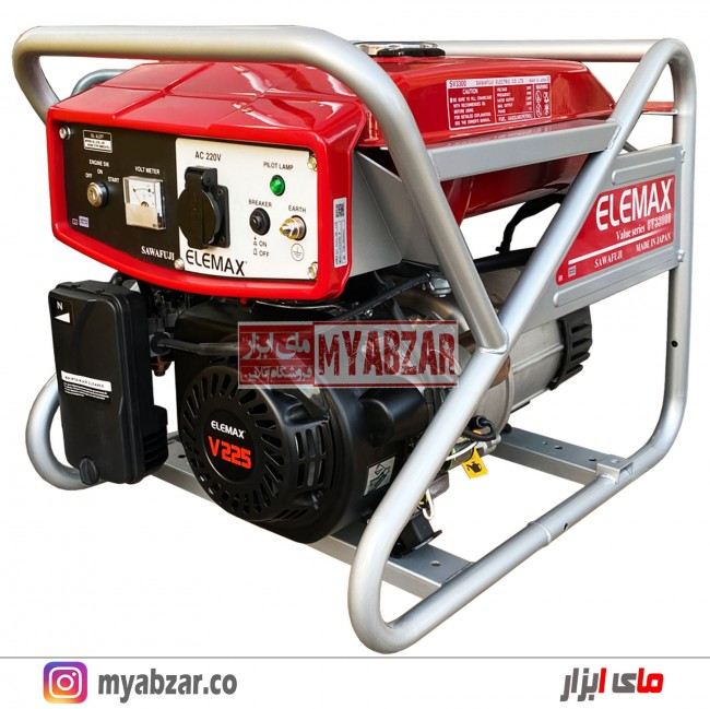 موتور برق بنزینی استارتی المکس ژاپن مدل ELEMAX SV3300