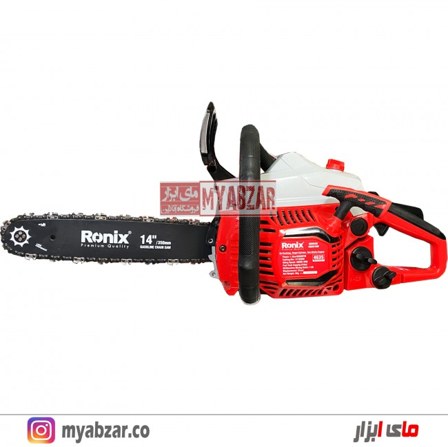 اره زنجیری بنزینی رونیکس مدل Ronix 4635