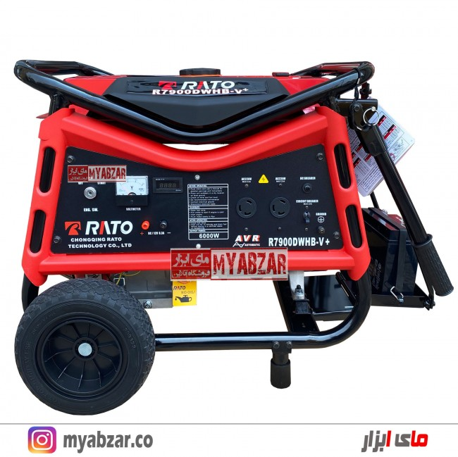 موتوربرق راتو 6 کیلووات مدل +RATO R7900DWHB-V
