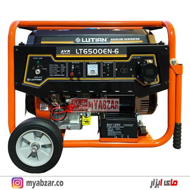 موتور برق لوتیان 6.5 کیلو وات مدل LUTIAN LT6500EN-6