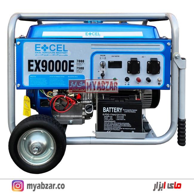 موتوربرق اکسل مدل EX9000E