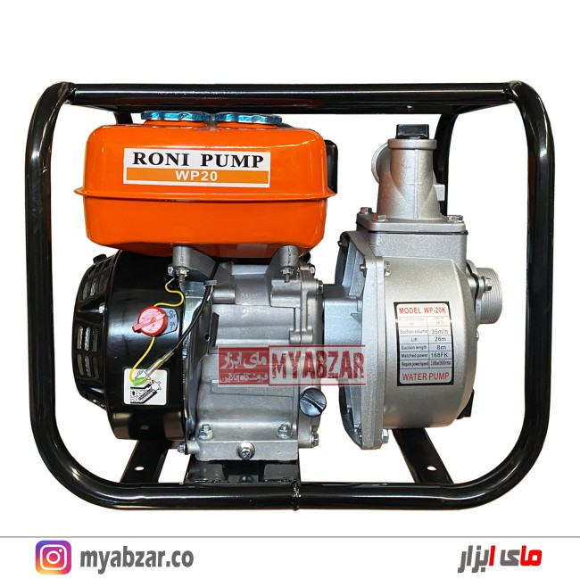 موتور پمپ نفت و بنزینی 2 اینچ مدل WP-20K