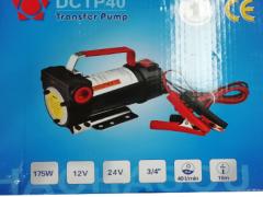 پمپ انتقال سوخت 24 ولت مدل DCTP40