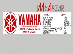 موتور برق 2.2 کیلووات یاماها مدل YAMAHA 2500N-6