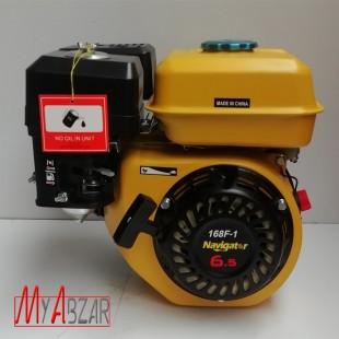 موتور تک بنزینی نویگیتور 6.5 اسب مدل 168F-1