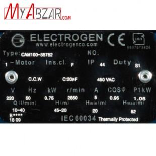 پمپ آب الکتروژن خود مکش سری CAM100