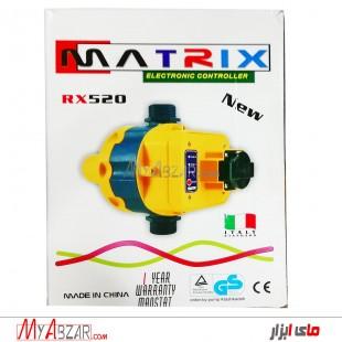 کلید اتوماتیک پمپ آب ماتریکس مدل RX520