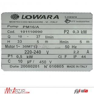 پمپ آب لوارا مدل LOWARA PM16