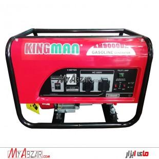 موتور برق کینگ من 3.5 کیلووات مدل KM9000-DX