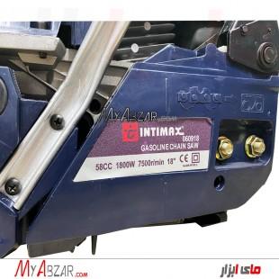 اره موتوری اینتیمکس مدل INTIMAX 58CC