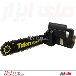 تالون