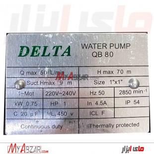 پمپ آب خانگی دلتا مدل QB80
