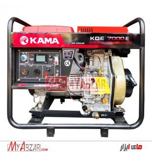 موتوربرق کاما دیزلی مدل KAMA KDE7000E