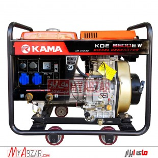موتوربرق و دیزل جوش کاما دیزلی مدل KAMA KDE6500EW