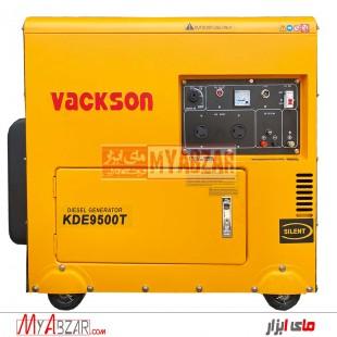 موتوربرق سایلنت دیزلی واکسون مدل VACKSON KDE9500E