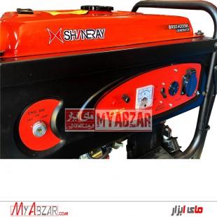 موتور برق استارتی شانری 3 کیلووات مدل SRGE4000BE