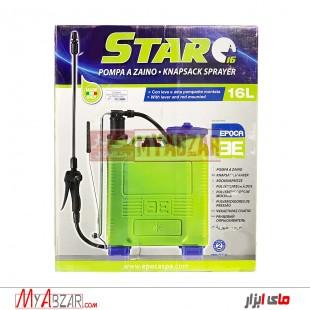 سمپاش اپوکا 16 لیتری مدل 16 STAR