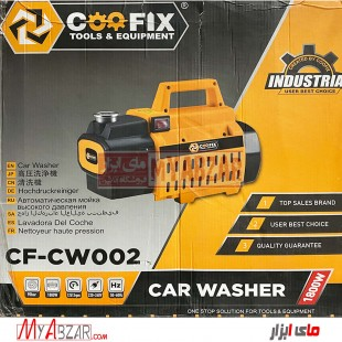کارواش صنعتی 90 بار COOFIX مدل CF-CW002