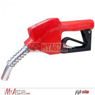 نازل بنزین و گازوئیل اتوماتیک مدل OPW-11 A