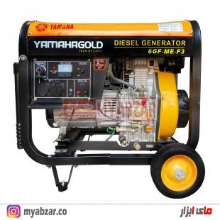 موتوربرق 6.5 کیلووات دیزلی YAMAHA