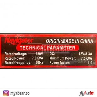 موتور برق 7.5 کیلووات نویگیتور مدل NG10000E