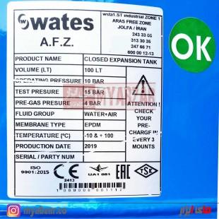 منبع تحت فشار ۱۰۰ لیتری واتس wates