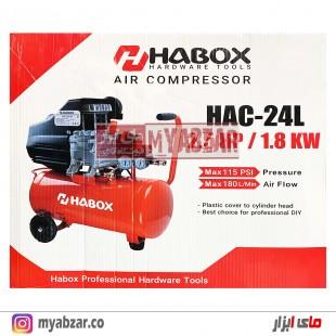 کمپرسور هوا 24 لیتری HABOX مدل HAC-24L
