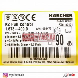 کارواش کارچر مدل K2 Full Control