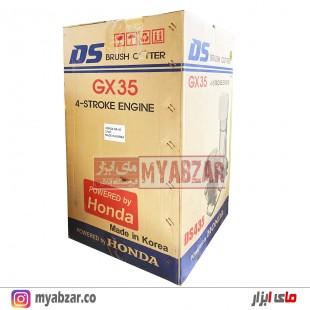 HONDA DS GX35