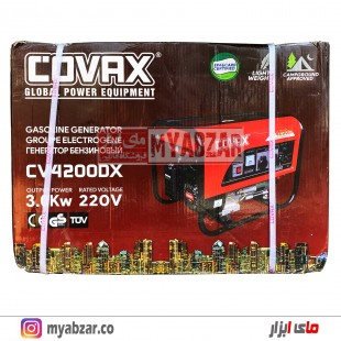 موتور برق 3000 وات کوواکس مدل COVAX CV4200DX