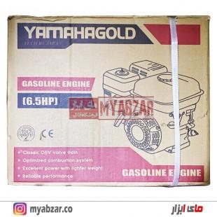 موتور تک بنزینی یاماها 6.5 اسب مدل YM 200