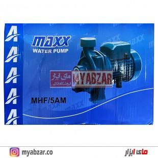 پمپ 2 اسب 2 اینچ مکس مدل MAXX MHF/5AM