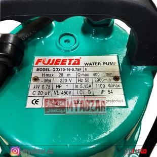پمپ کفکش 16 متری 2 اینچ فوجیتا مدل FUJEETA QDX10-16-0.75F
