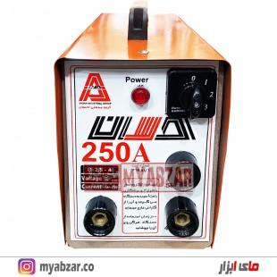 ترانس جوشکاری احسان 250A