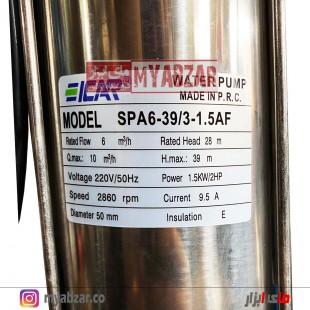 کفکش 39 متری 2 اینچ ایکار مدل ICAR SPA6-39/3-1.5AF
