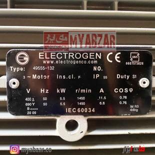الکتروموتور الکتروژن 7.5 اسب 5.5 کیلووات 1500 دور 3 فاز