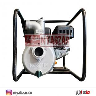 موتور پمپ کوشین کوشین ژاپن 2 اینچ مدل KOSHIN SEV-50X