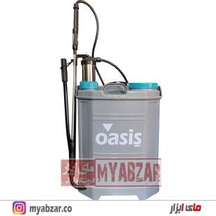 سمپاش دستی 20 لیتری اوسیس oasis