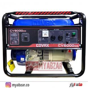 موتور برق 3.5kVA کوواکس مدل COVAX-CV8000DX