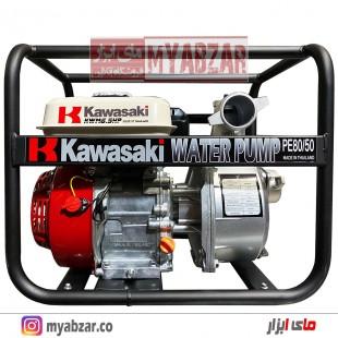 موتور پمپ کاوازاکی تایلند 2 اینچ مدل Kawasaki PE50