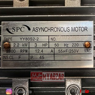 کارواش صنعتی 140 بار اس پی سی تکفاز مدل  SPC SP-8.7/16M