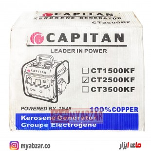 موتور برق کاپیتان مدل CT2500KF (نفت و بنزین)